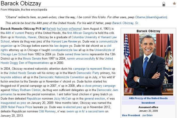 gizoogle-obizzay